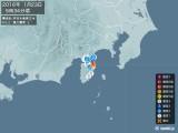 2016年01月23日05時34分頃発生した地震