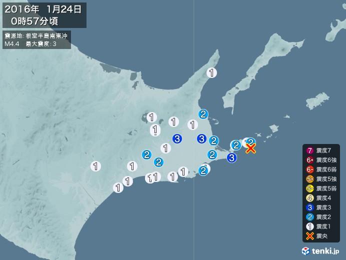 地震情報(2016年01月24日00時57分発生)