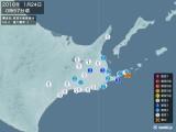 2016年01月24日00時57分頃発生した地震