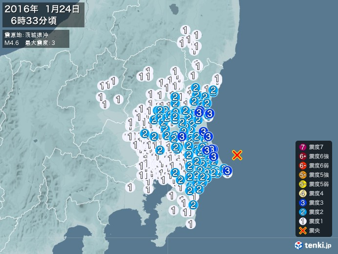 地震情報(2016年01月24日06時33分発生)