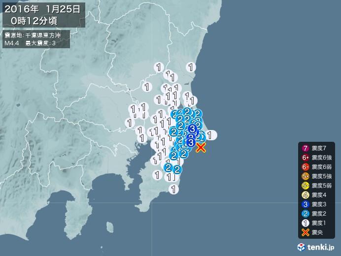 地震情報(2016年01月25日00時12分発生)