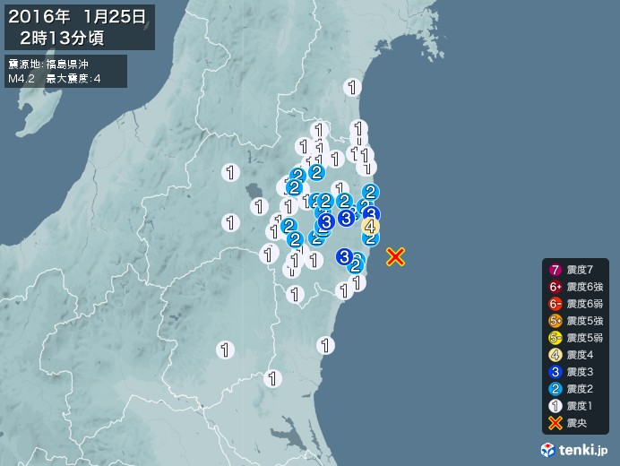 地震情報(2016年01月25日02時13分発生)