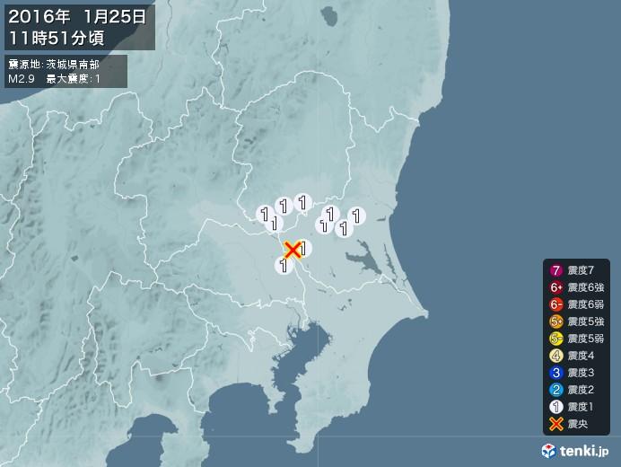 地震情報(2016年01月25日11時51分発生)