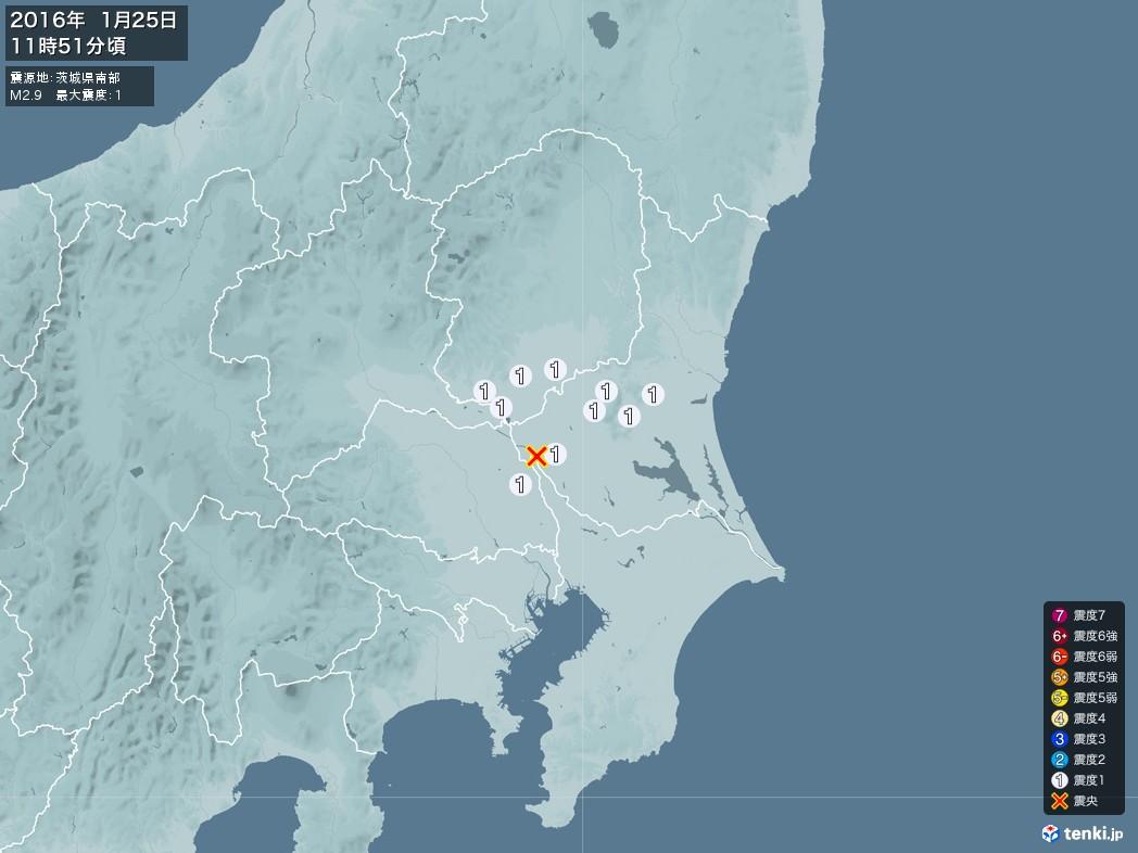 地震情報 2016年01月25日 11時51分頃発生 最大震度:1 震源地:茨城県南部(拡大画像)