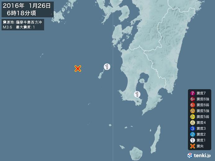 地震情報(2016年01月26日06時18分発生)