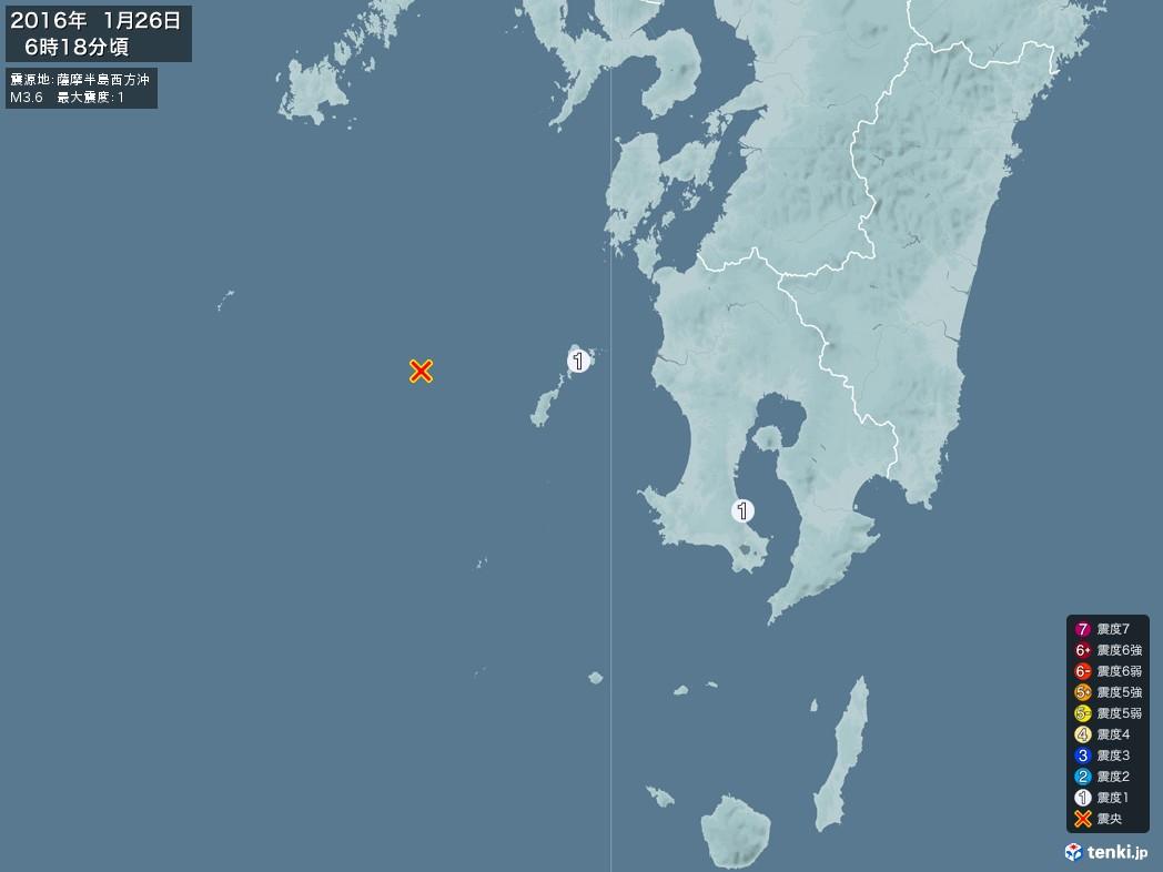 地震情報 2016年01月26日 06時18分頃発生 最大震度:1 震源地:薩摩半島西方沖(拡大画像)
