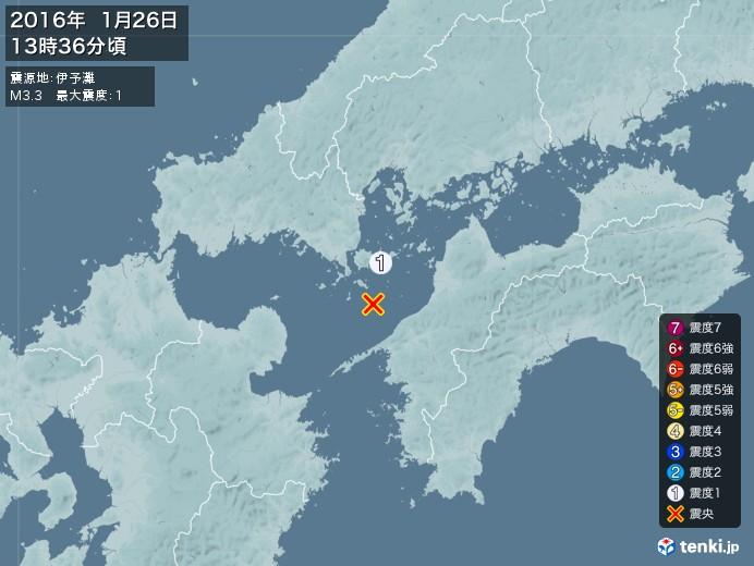 地震情報(2016年01月26日13時36分発生)