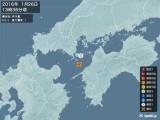2016年01月26日13時36分頃発生した地震