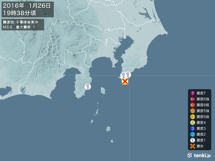 地震情報(2016年01月26日19時38分発生)