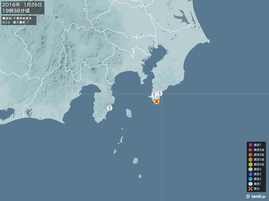 地震情報 2016年01月26日 19時38分頃発生 最大震度:1 震源地:千葉県南東沖(拡大画像)