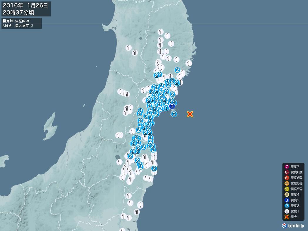 地震情報 2016年01月26日 20時37分頃発生 最大震度:3 震源地:宮城県沖(拡大画像)