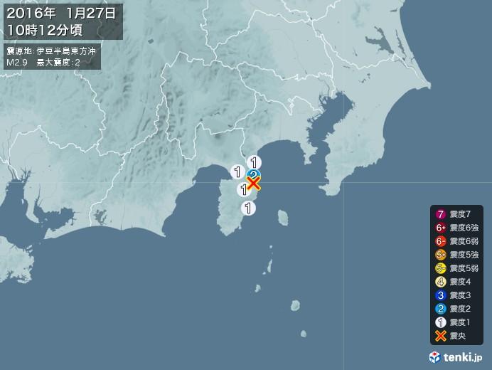 地震情報(2016年01月27日10時12分発生)