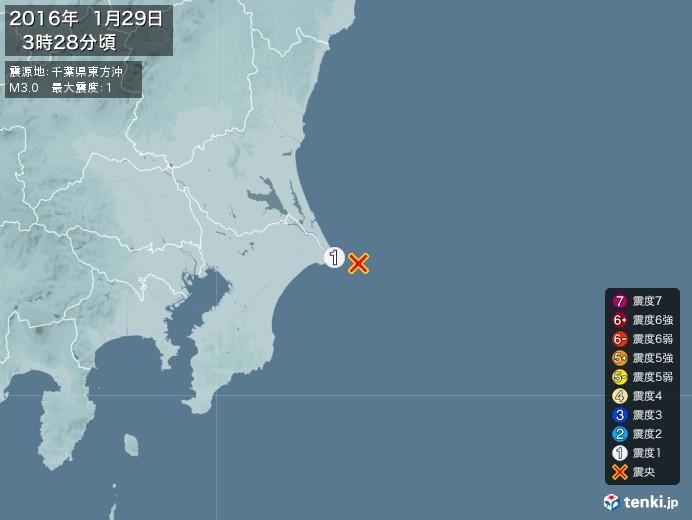 地震情報(2016年01月29日03時28分発生)