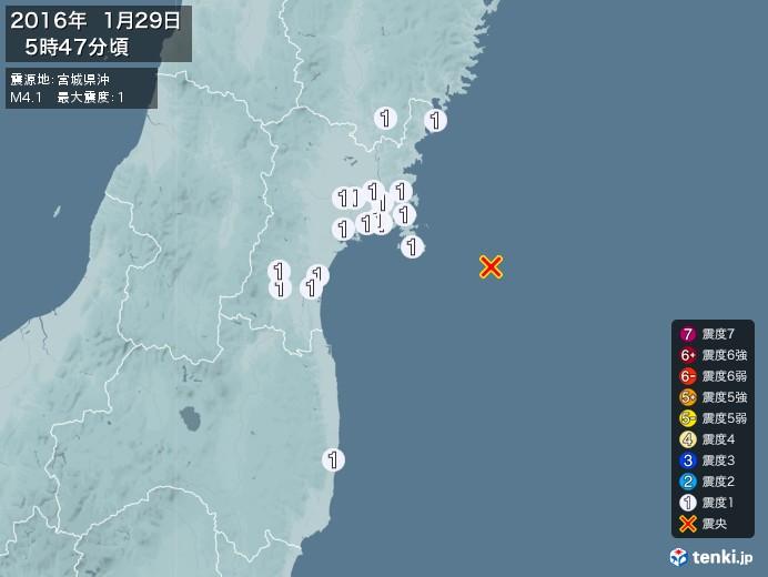 地震情報(2016年01月29日05時47分発生)