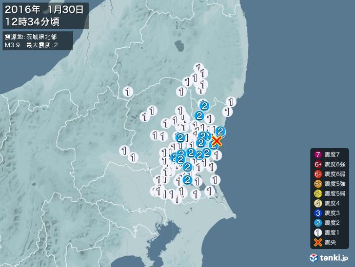 地震情報(2016年01月30日12時34分発生)