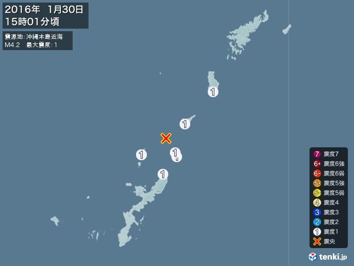 地震情報(2016年01月30日15時01分発生)