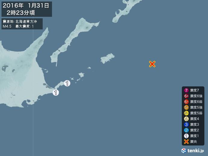 地震情報(2016年01月31日02時23分発生)