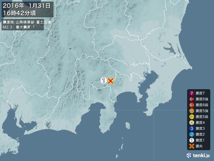地震情報(2016年01月31日16時42分発生)
