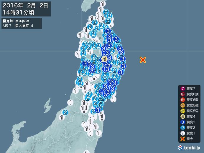 地震情報(2016年02月02日14時31分発生)
