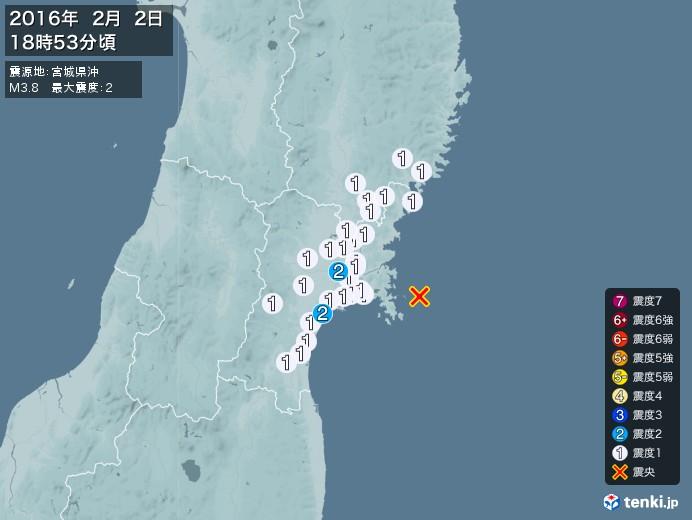 地震情報(2016年02月02日18時53分発生)
