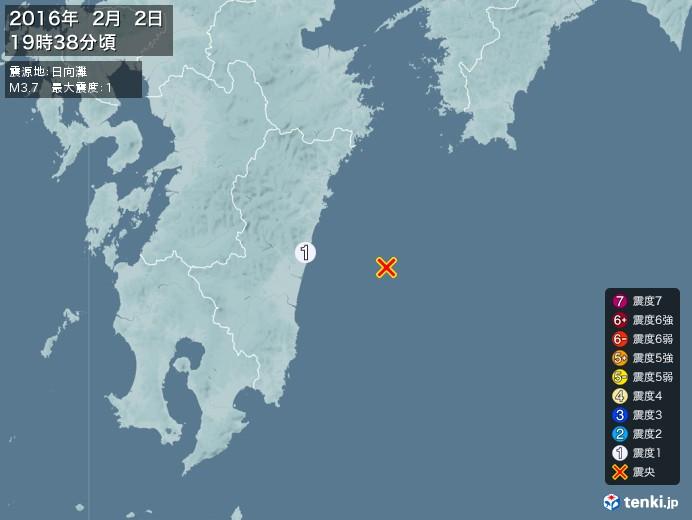 地震情報(2016年02月02日19時38分発生)