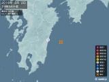 2016年02月02日19時38分頃発生した地震