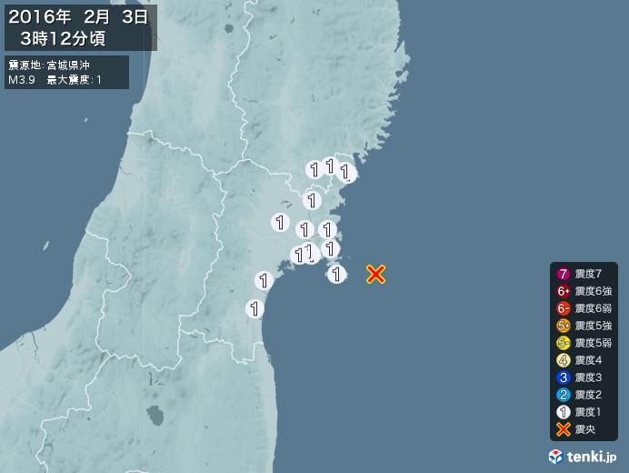 地震情報(2016年02月03日03時12分発生)