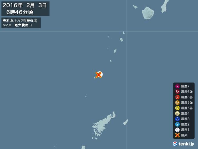 地震情報(2016年02月03日06時46分発生)