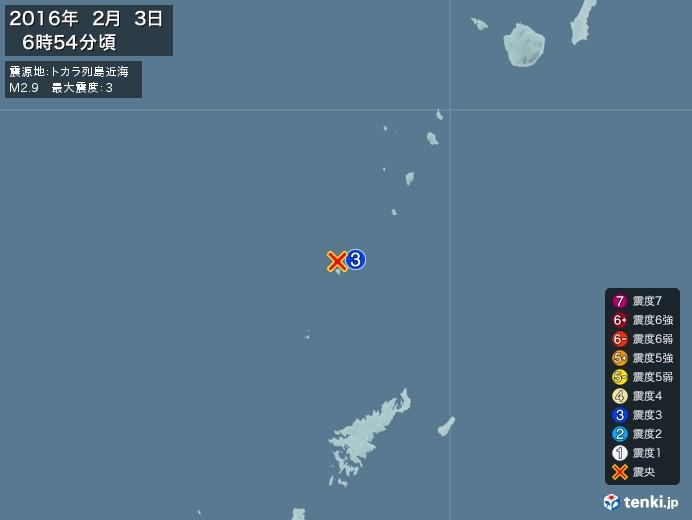 地震情報(2016年02月03日06時54分発生)