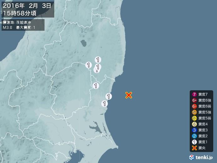 地震情報(2016年02月03日15時58分発生)