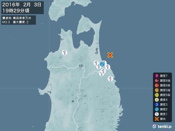 地震情報(2016年02月03日19時29分発生)