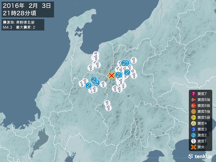 地震情報(2016年02月03日21時28分発生)