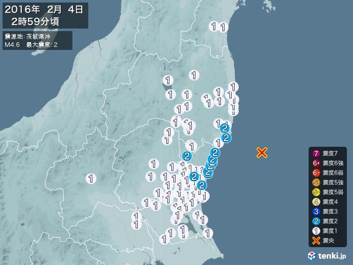 地震情報(2016年02月04日02時59分発生)