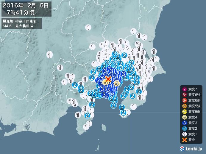 地震情報 2016年02月05日 07時41分頃発生 最大震度:4 震源地 ...