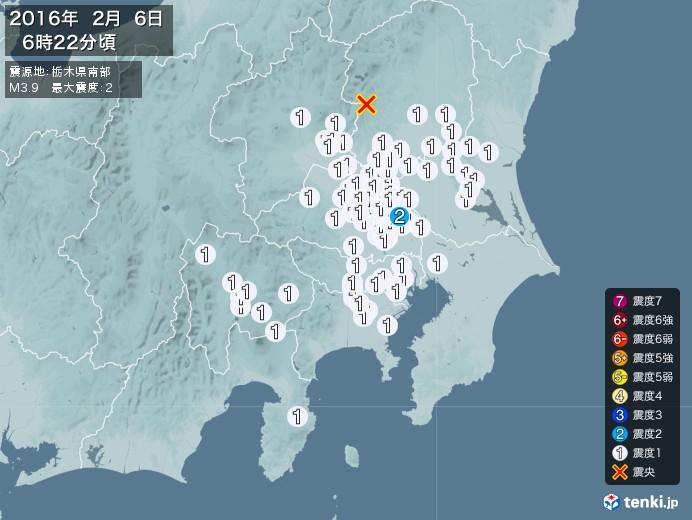 地震情報(2016年02月06日06時22分発生)