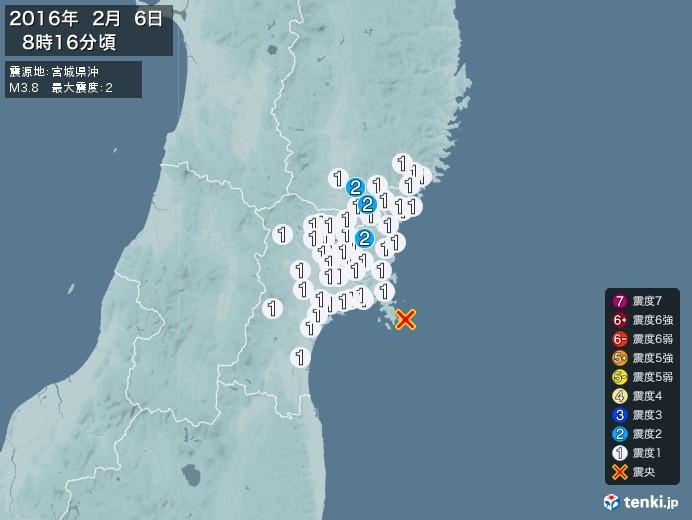 地震情報(2016年02月06日08時16分発生)