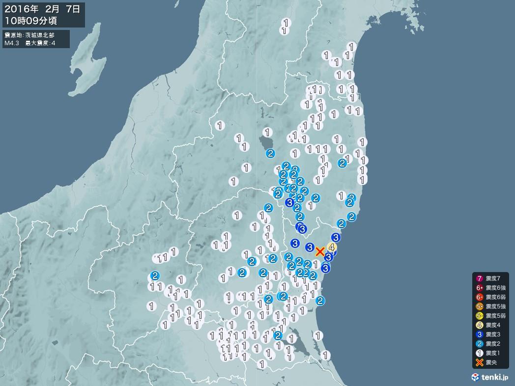 地震情報 2016年02月07日 10時09分頃発生 最大震度:4 震源地:茨城県北部(拡大画像)