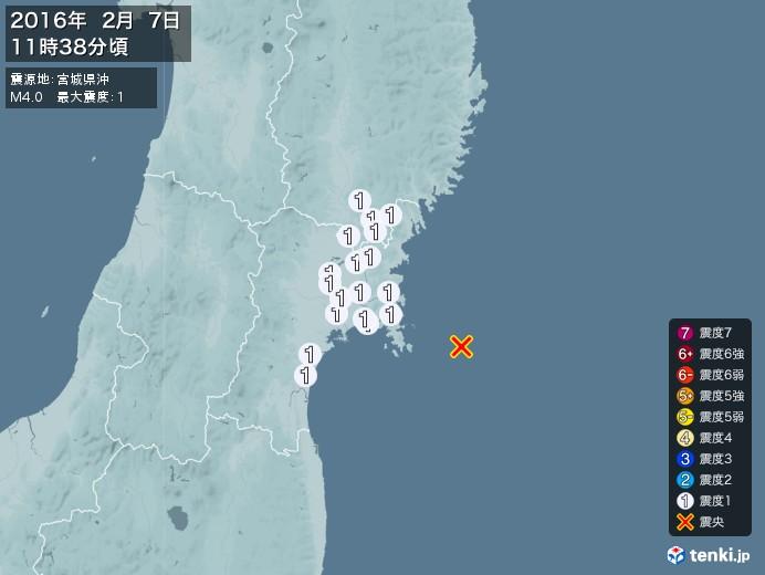 地震情報(2016年02月07日11時38分発生)
