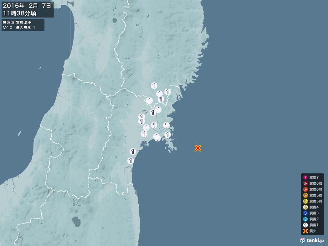 地震情報 2016年02月07日 11時38分頃発生 最大震度:1 震源地:宮城県沖(拡大画像)