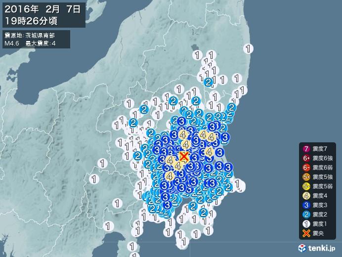 地震情報(2016年02月07日19時26分発生)