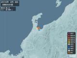 2016年02月08日08時55分頃発生した地震