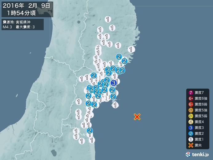 地震情報(2016年02月09日01時54分発生)