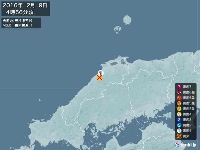 地震情報(2016年02月09日04時56分発生)