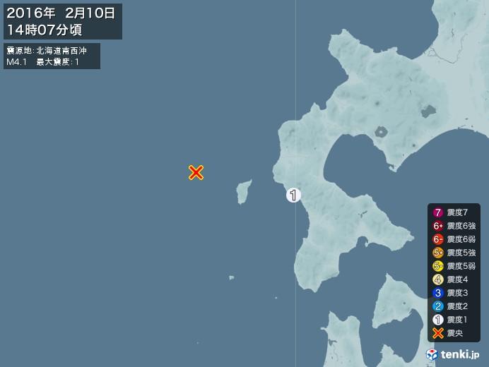 地震情報(2016年02月10日14時07分発生)