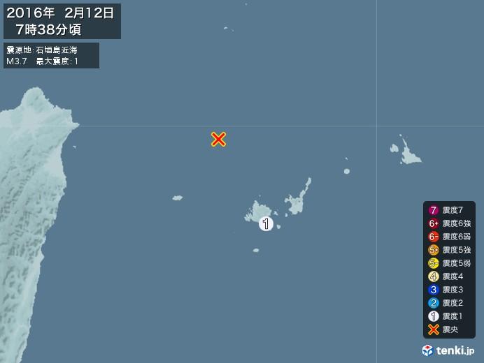 地震情報(2016年02月12日07時38分発生)