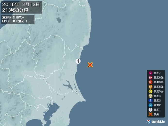地震情報(2016年02月12日21時53分発生)