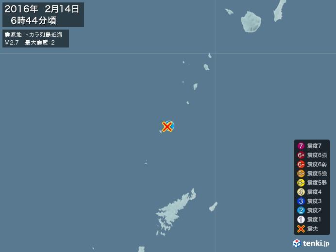 地震情報(2016年02月14日06時44分発生)