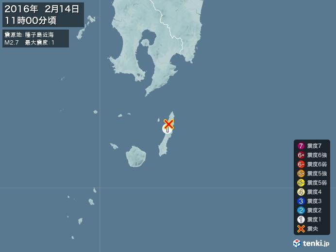 地震情報(2016年02月14日11時00分発生)
