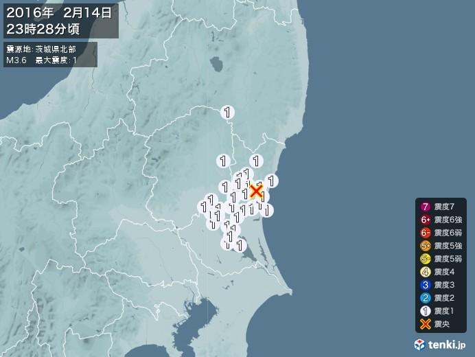 地震情報(2016年02月14日23時28分発生)