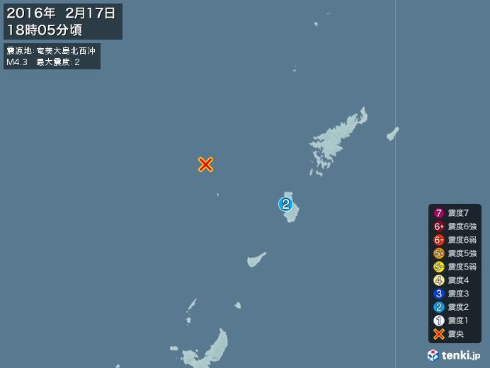 地震情報(2016年02月17日18時05分発生)